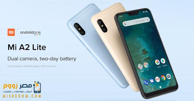 أكثر الهواتف مبيعاً فى أول أسبوع من سبتمبر 2018
