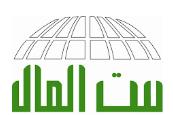 Fungsi Strategis Baitul Maal Dalam Peradaban Islam.