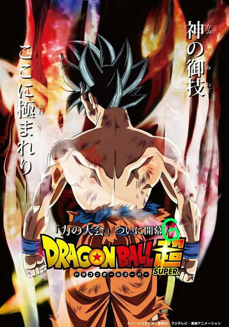 """Nueva imagen promocional de """"Dragon Ball Super"""" con motivo de su episodio 97."""