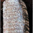 Metals merchant guild inscription, ca. 10th cent., from Pudukkottai is in Indus Script wealth-accounting ledger tradition