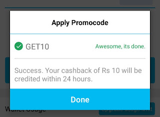 paytm-old-account-me-10-rs-free-cash-back-kaise-paye
