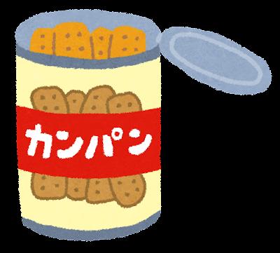 乾パンの缶詰のイラスト