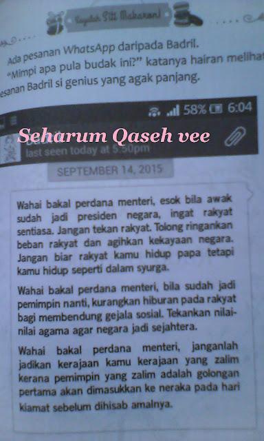 Alahai Siti Makaron