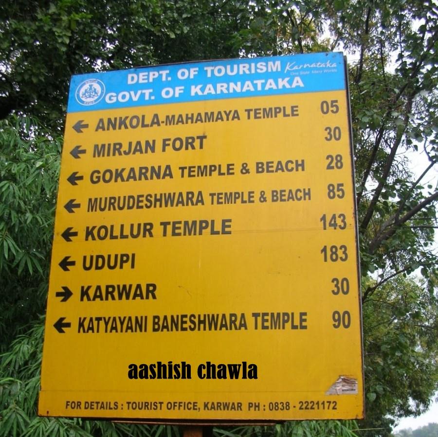 Koi Ouche Mere Dil Se Original Name: Trekking Moments: Coastal Odyssey:Laxmi Narayan Mahamaya