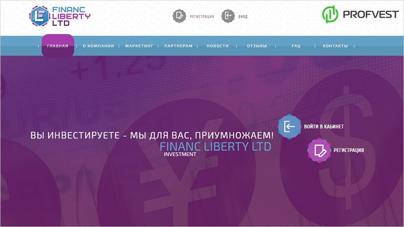 Повышение Financ Liberty LTD