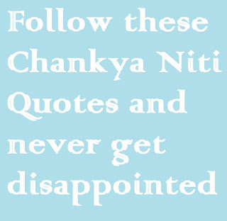 chankya-niti-quotes-in-hindi-image