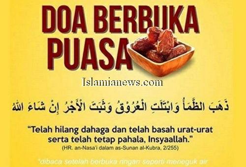 Bacaan Doa Berbuka Puasa Dan Makan Sahur Ramadhan Lengkap