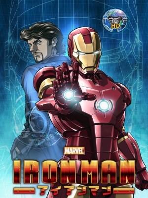 Descargar Iron Man 1212 Sub Espmega