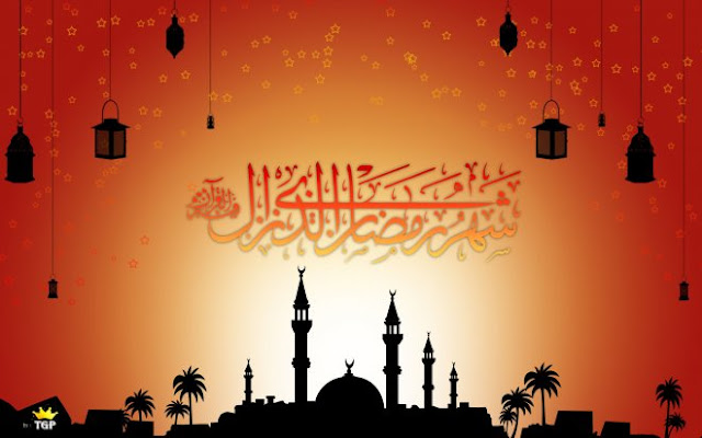 Ramadan Mubarak Images Wishes