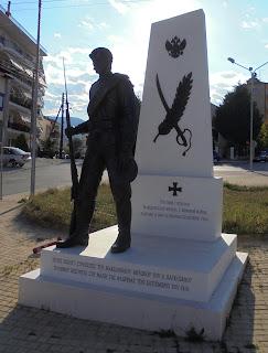 Μνημείο Ρώσων στρατιωτών στη Φλώρινα