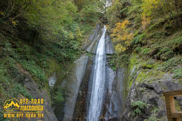 Smolare waterfall - Novo Selo Municipality