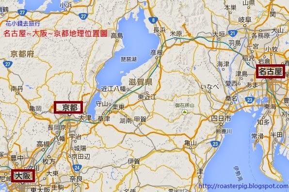 名古屋-大阪-京都地理位置圖