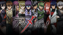 Akame Ga Kill! [Download Batch] Subtitle Indonesia