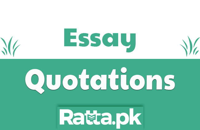 Quotations for An Ideal Student English Essay