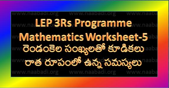 LEP 3Rs - Mathematics- Addition-Worksheet-5