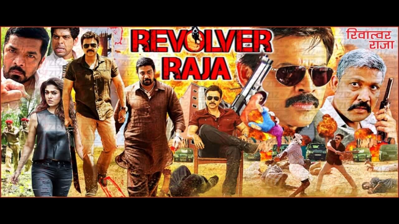Revolver Raja Hindi Dubbed Full Movie Download