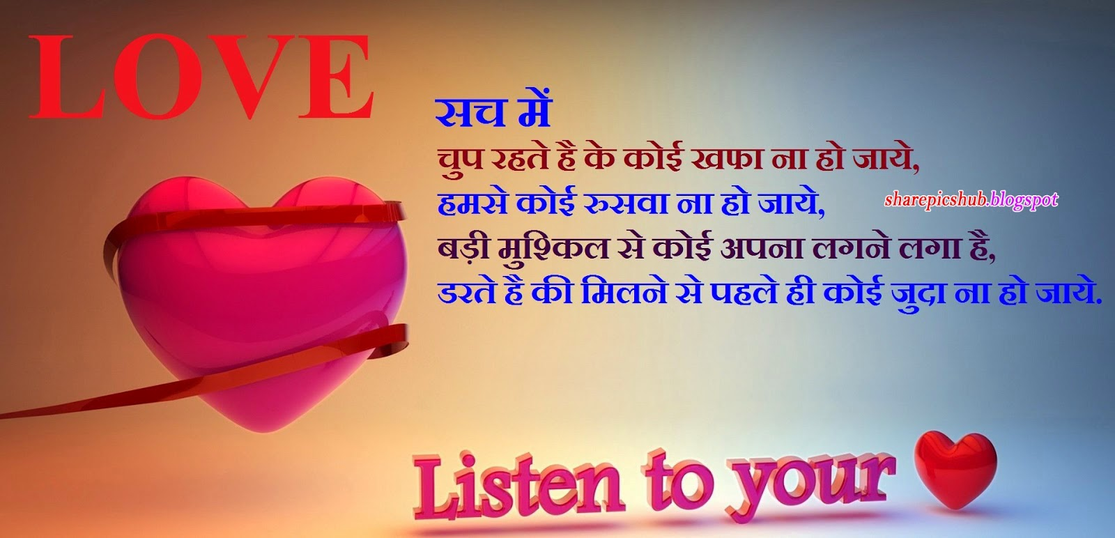 Wallpaper download love shayri - Judai Shayari In Hindi Wallpaper