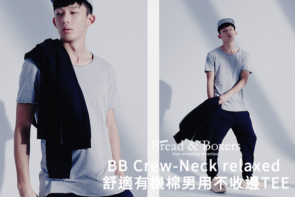 BB Crew-Neck relaxed舒適有機棉男用不收邊TEE