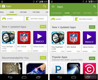 تحميل تطبيق جوجل بلاى مجانا Download Google Play free