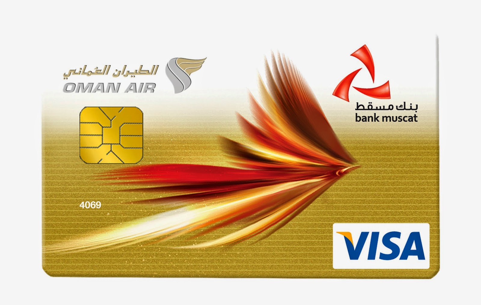 Bank Muscat Oman Air cobranded card