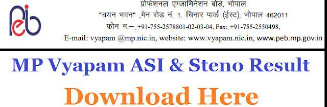 MP Vyapam ASI (LDC) ASI LDC Result 2017