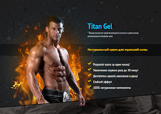 https://luckproduct.ru/99r-titan-gel12/?ref=275948&lnk=2072577