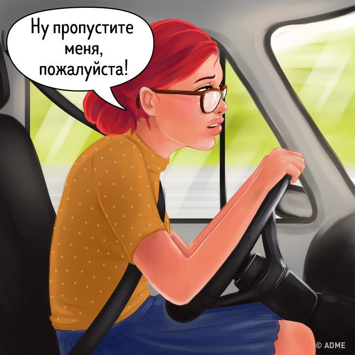 Женщина водитель картинки с надписями, поздравлением февраля