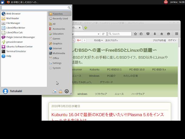 UbuntuBSD。Xubuntuと同じデスクトップ環境のXFCE