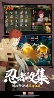 Naruto Mobile MOD APK 1 6 10 48 (High damage/Xp/No Skill