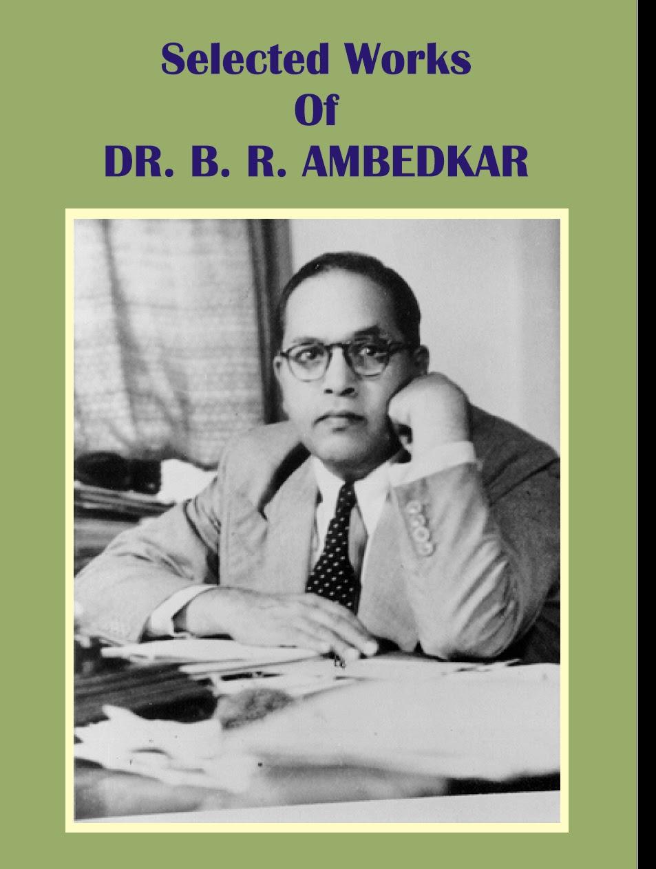 communist study circle of dr b r ambedkar books  of dr b r ambedkar books
