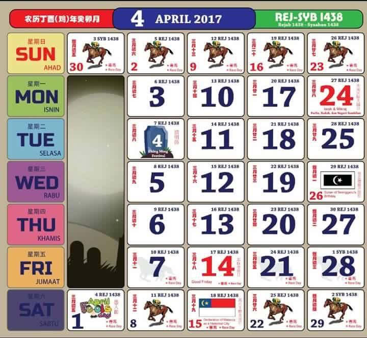 Gambar Kalendar 2017 Berserta Cuti Sekolah dan cuti umum april