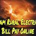 Assam Rural Electricity Bill Pay Online कैसे करे