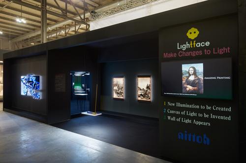 「ミラノデザインウィーク2017」で発表された、発光する一枚の板「Lightface(ライトフェイス)」は光のカンバスだ。
