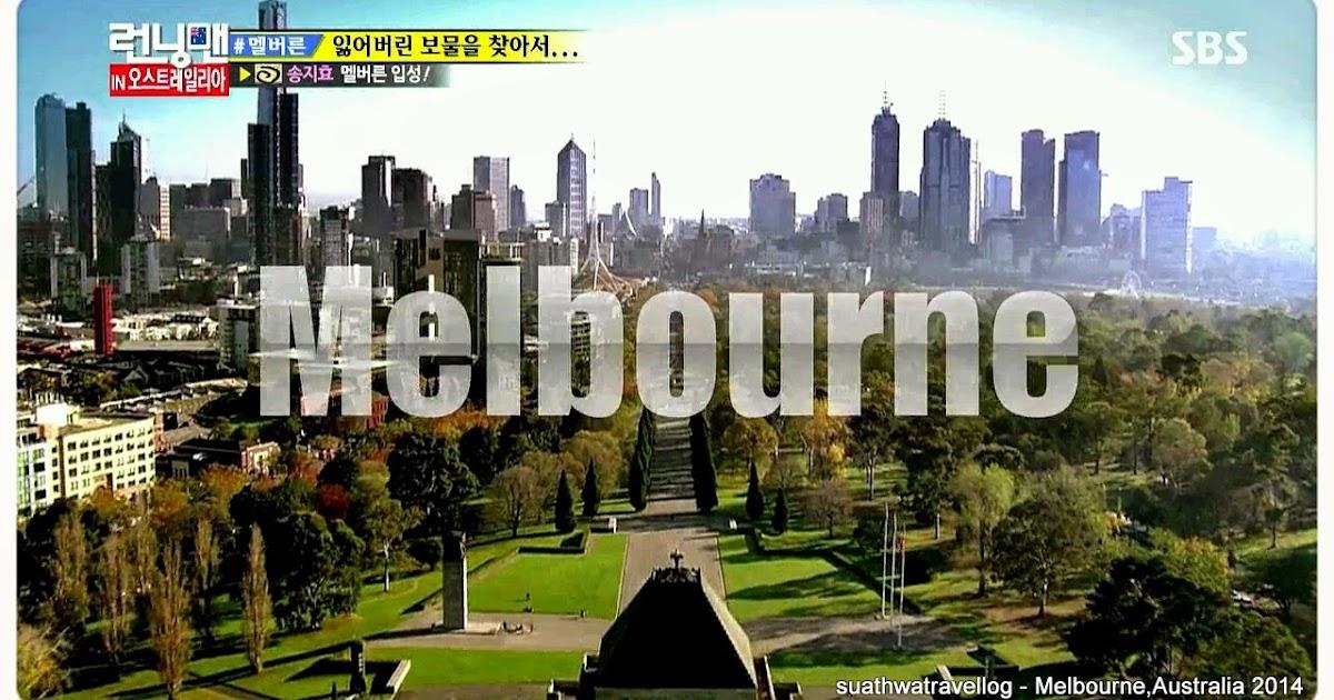 雪中放光華: [雪之旅]- 澳洲墨爾本7天6夜自由行  行程功略及心得   Melbourne. Australia Trip