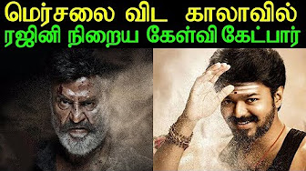 Kaala Will Have More Controversy Question Than Mersal