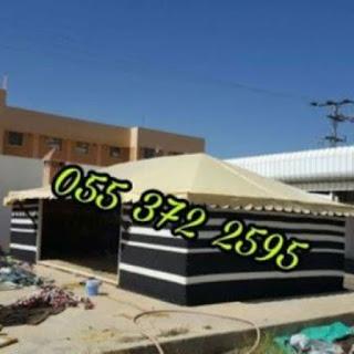 مشبات رخام Dc83b55b-b3f8-42e9-b787-998647616120