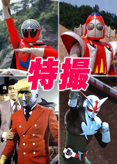 Tokusatsu telefilm giapponesi