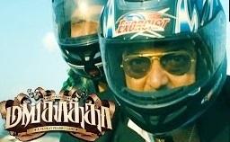 Mankatha Tamil Movie | Ajith Bike Stunt Scene | Vaibhav | Trisha | Premgi | Venkat Prabhu