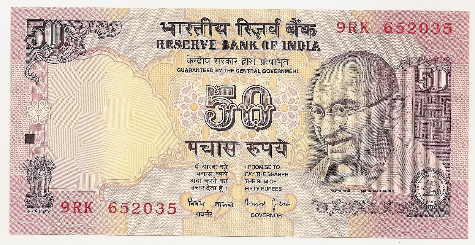if i were a 2 rupee note A rupee 1 currency note that was in circulation in 1950  value in just over two  years, something not many investment avenues can boast of.