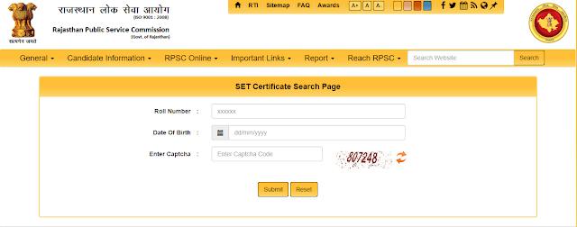 RPSC+SET+2013+Certificate+Status