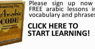 how to learn egyptian arabic online for free