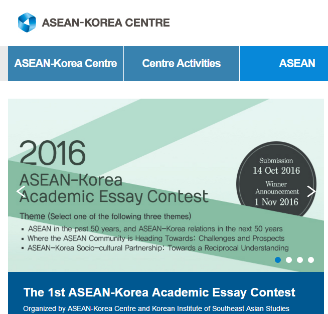 asean community essay Impacts of a complete asean economic integration essay writing service, custom impacts of a complete asean economic integration papers, term papers, free impacts of a complete asean economic integration samples, research papers, help.