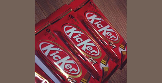 As piores compras da Black Friday - Kit Kat falso