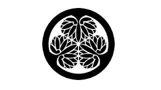 人文研究見聞録:八咫烏(ヤタガラス)とは?