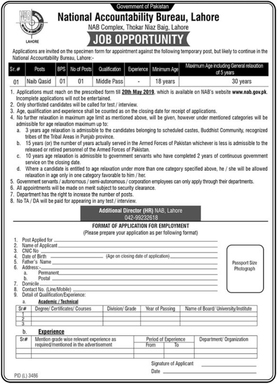 National Accountability Bureau NAB Lahore Jobs 2019
