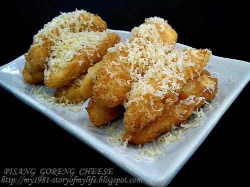 story of my life: sanggar @ pisang goreng cheese