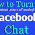 မိမိ Facebook Online မေပၚေအာင္လုပ္နည္း