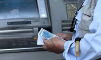 Ποιοι θα πληρωθούν αυξημένες επικουρικές συντάξεις