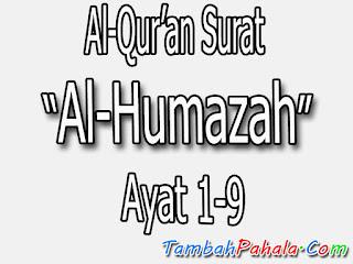 Surat Al-Humazah, Al-Qur'an Surat Al-Humazah