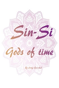 Gods of time – Truyện tranh